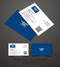 蓝色科技公司名片设计