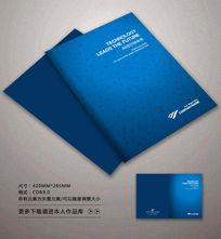 蓝色圣诞节宣传画册封面设计