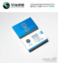 蓝色线条动感名片设计模版