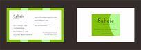 绿色边框简洁名片