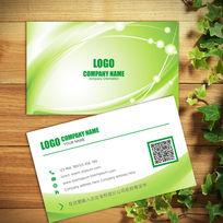 绿色光点个性创意名片