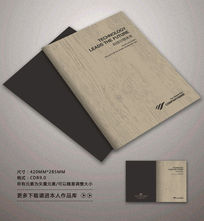 木纹图案画册封面设计