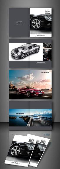 汽车销售维修画册版式