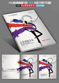 企业创意广告画册封面设计
