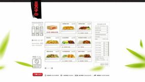 日式便当美食网站设计 CDR