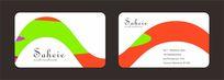 橘色绿色条形简洁名片