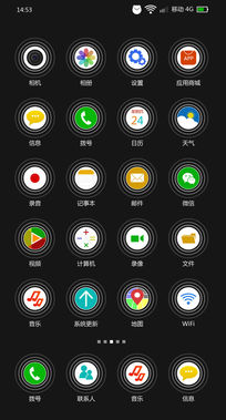 手机扁平化梦幻图标设计 AI