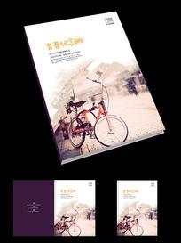 唯美老单车青春回忆录纪念册封面