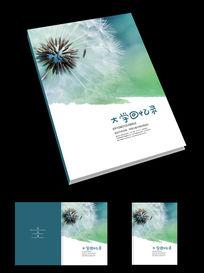 小清新青春回忆录画册封面设计
