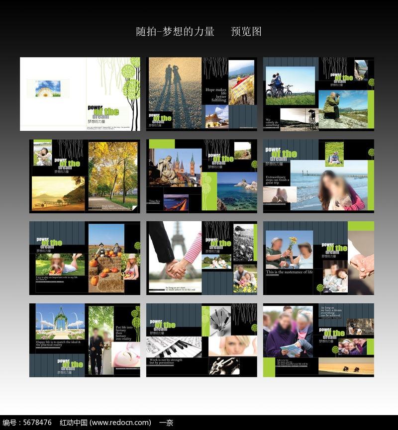 写真影集画册版式设计图片