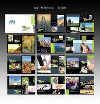 写真影集画册版式设计 AI