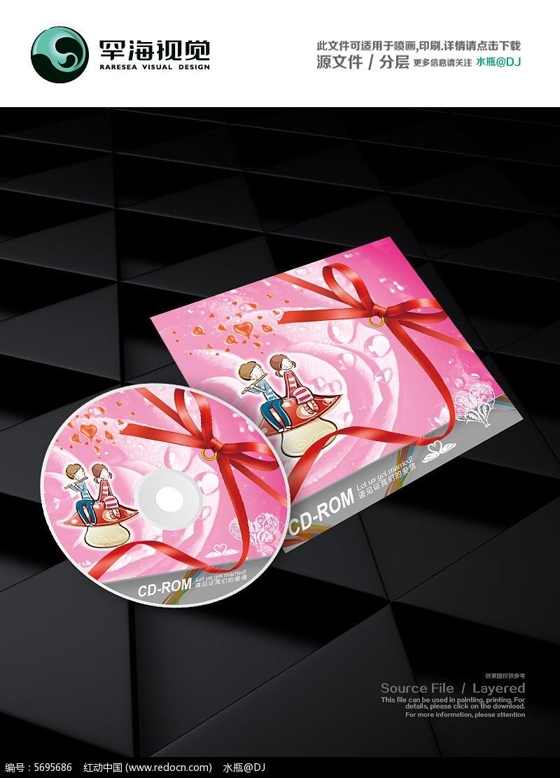 喜庆红色婚庆婚礼CD光盘封面设计图片