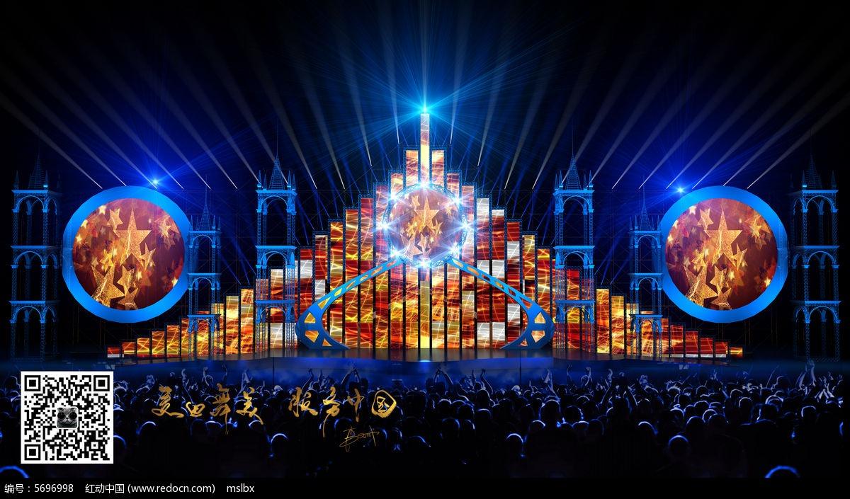 浙江卫视跨年演唱会舞美效果图图片