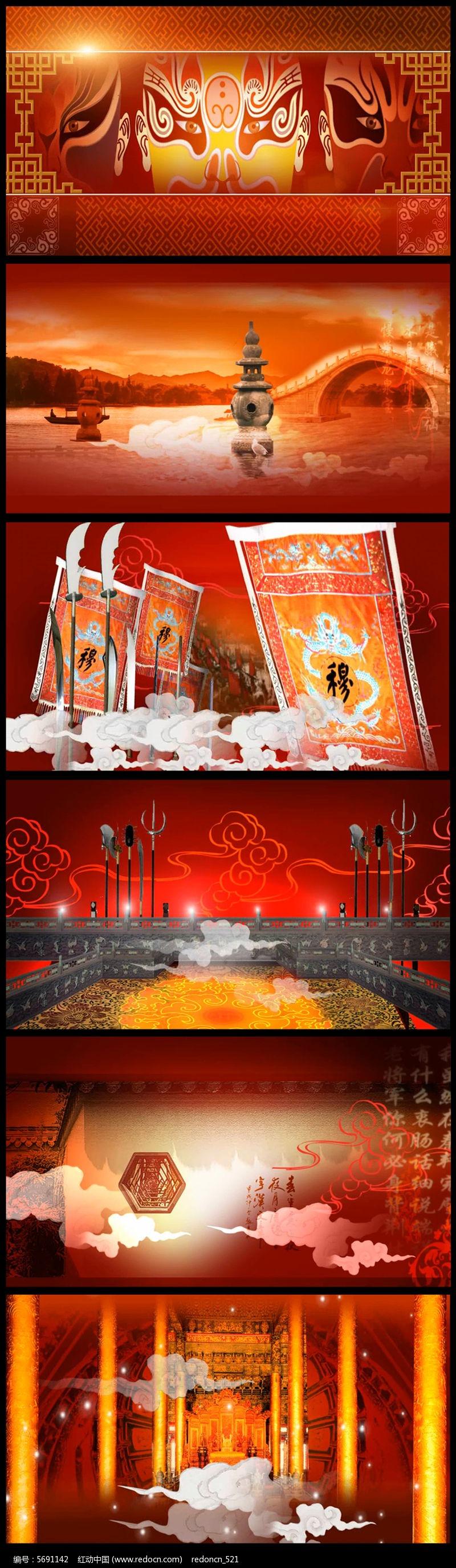 中国红舞台网_中国风国粹京剧脸谱舞台背景_红动网