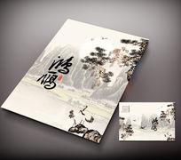 中国风古诗集鸿雁封面