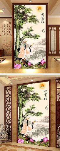 中国风迎客松水墨画玄关设计