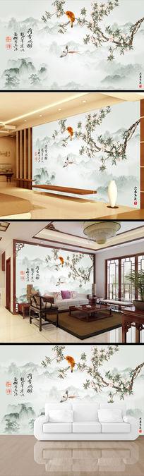 中式国画水墨画鸟语花香电视背景墙