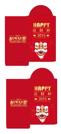 春节红包设计模板
