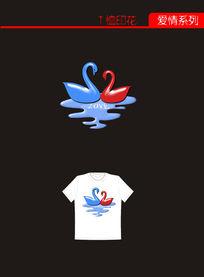 天鹅T恤图案