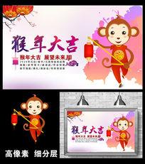 2016猴年大气中国风海报展板背景