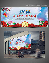 2016猴年年会荷花中国风背景
