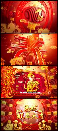 2016猴年新春晚会片头通用视频