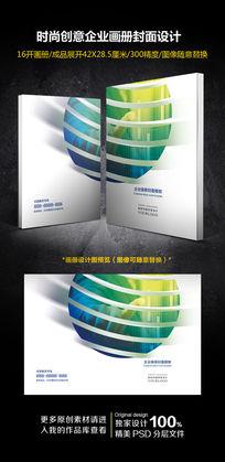 创意科技画册封面设计模板