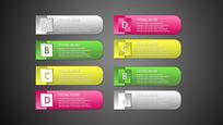 创意网页图标可自由更换颜色 PSD