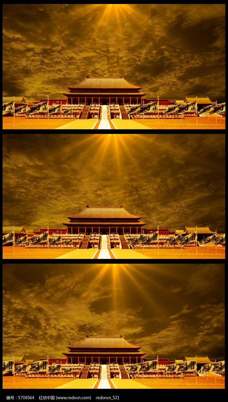 大气恢宏皇宫宫殿led视频图片