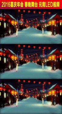 东北张灯结彩过年春节背景视频
