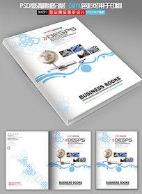 简约时尚画册封面设计蓝色企业画册