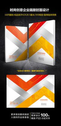 几何创意企业画册psd设计