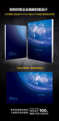 蓝色科技企业画册封面psd