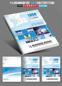 蓝色企业大气画册封面设计