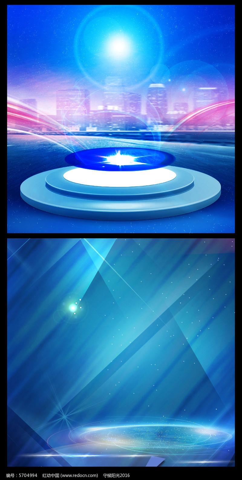 蓝色数码简约直通车背景素材图片