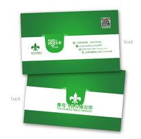 绿色环保创意名片