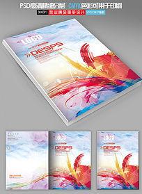水彩艺术宣传画册封面设计
