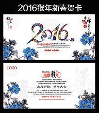 中国风2016年猴年新年春节贺卡psd