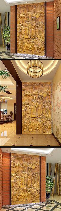 3D藏式皇室图腾黄铜浮雕玄关背景墙