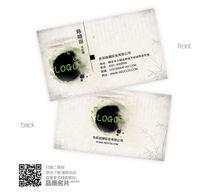 白色创意中国风名片