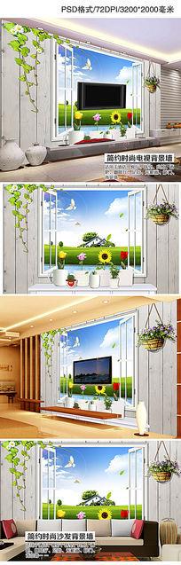 窗外风光3D清新电视背景墙