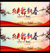 猴舞新春中国风背景展板