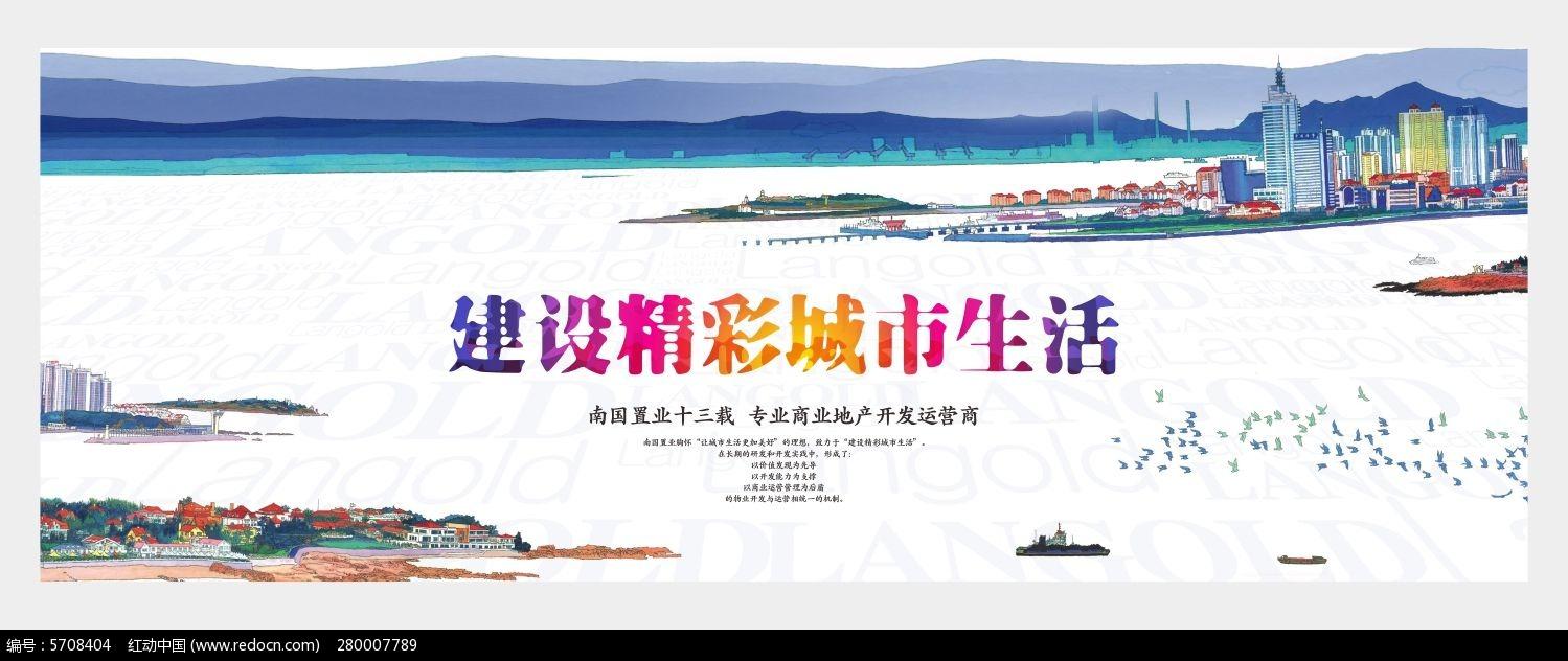 江城武汉手绘海报图片