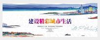 江城武汉手绘海报