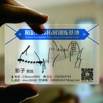 简约运动PVC透明名片