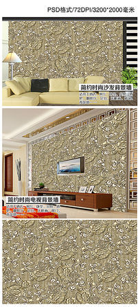 金色花纹欧式客厅电视背景墙壁画