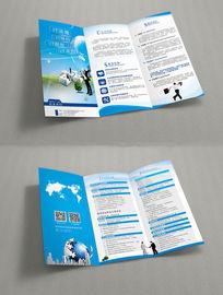 科技IT折页设计