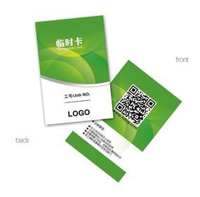 绿色环保工作证临时卡
