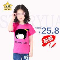 女童t恤服装商品直通车主图设计