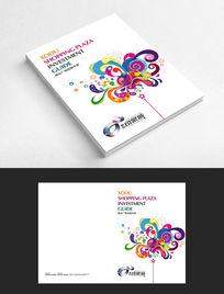 时尚花纹动感画册设计